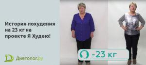 История как я похудела на кремлевской диете
