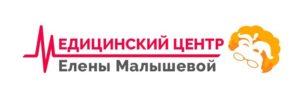 Клиника Елены Малышевой