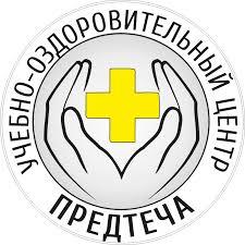Учебно-оздоровительный центр «Предтеча»
