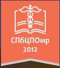 Центр последипломного образования медицинских работников