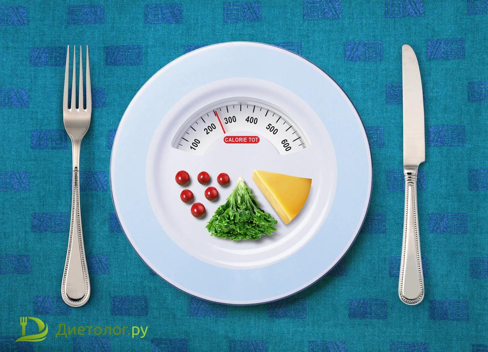 минимальном количестве калорий