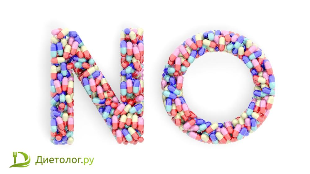 Пока лечения от вирусного ожирения не существует