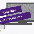 Рецепты стройности Бобровский