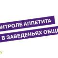 Рецепты стройности Андрея Бобровского книга