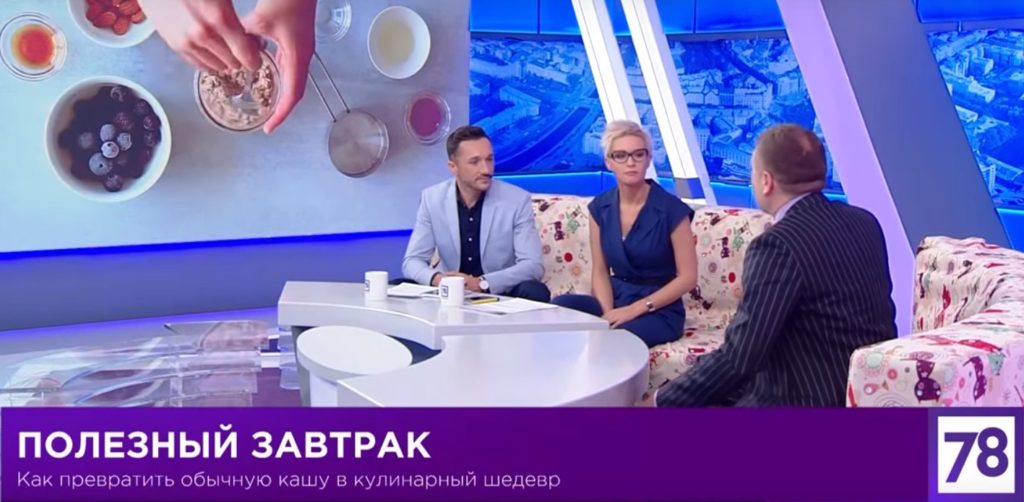Андрей Бобровский о правильном завтраке