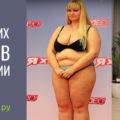 10 лучших отзывов о похудении