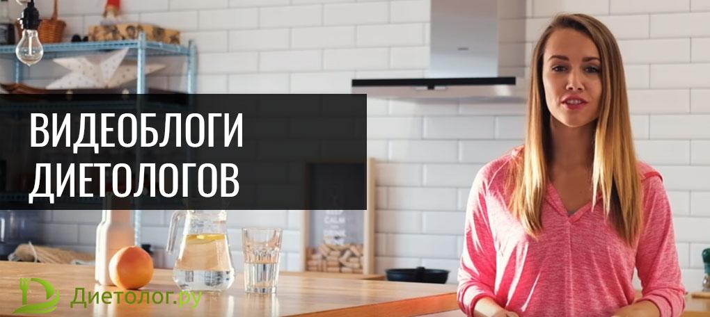 Видеоблогер Татьяна Рыбакова