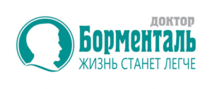 "Клиника снижения веса ""Доктор Борменталь"""