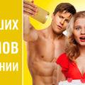 11 лучших фильмов о похудении