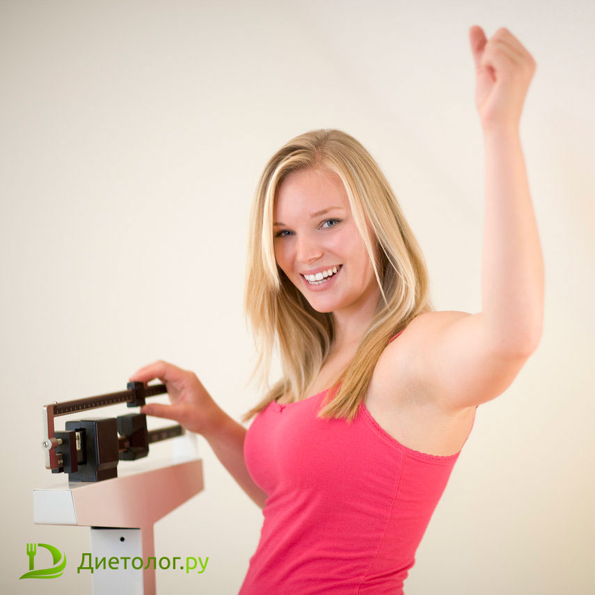 Как выбрать методы похудения