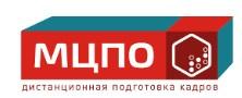 Международный центр профессионального образования