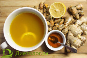 Чай «Дегустация» - свежий имбирь, кайенский перец, куркума, корица – палочки; лимон