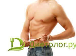 Похудение мужчин